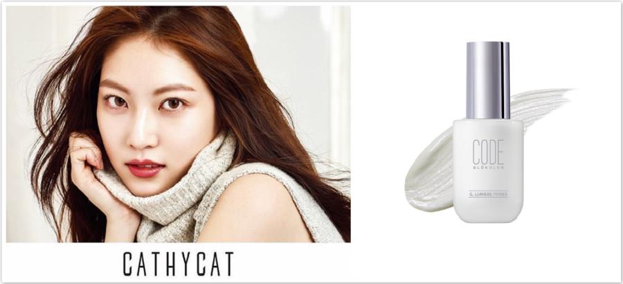 冬天干燥易脱妆?韩国CATHYCAT凯丝猫推出CODE水光提亮妆前乳完美应对!