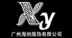 Xy时尚休闲品牌服饰