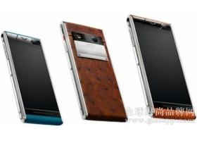 奢侈手机品牌Vertu发新机 售价最低$6900