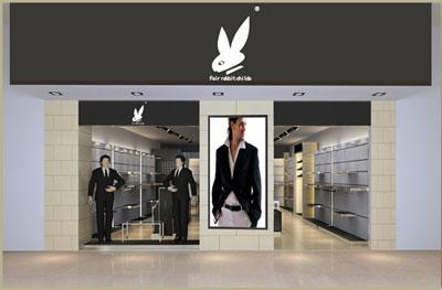 (fair rabbit childe)玉兔公子官网 _全球时尚品牌网