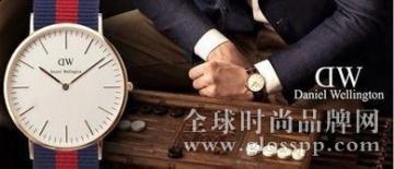 DW腕表怎样在中国成为时尚话题?
