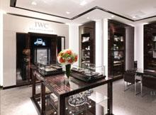沙夫豪森IWC万国表全新海运大厦专卖店隆重开幕
