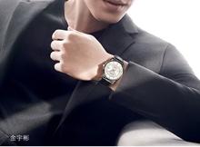 2015巴塞尔表展 Calvin Klein全新腕表系列