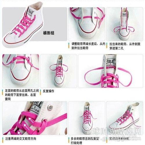 鞋带的系法图解