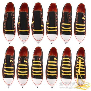 隐藏鞋带的系法图解2015