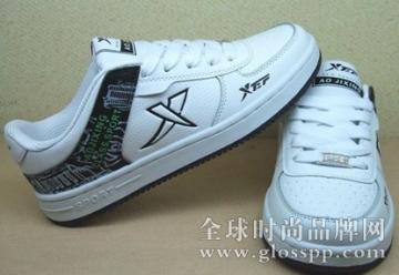 在网上买特步鞋怎么验真伪?有什么简单的方法吗?