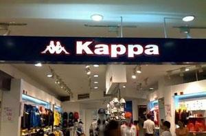 kappa是什么意思