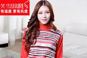 女士羊绒衫的正确保养方法,给你的温暖加倍呵护
