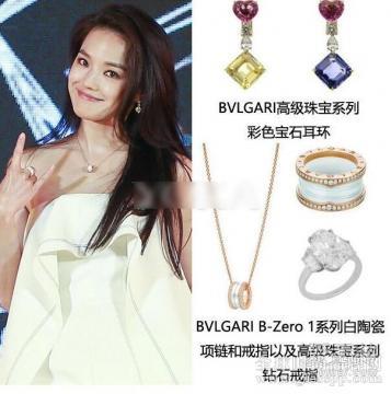 舒淇戴对了珠宝超显嫩 明星近期珠宝造型-时尚潮流