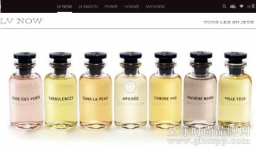 路易威登再度杀回美妆界,酝酿已久的香水系列9月1日首发,盒子贵过香水!