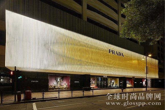 prada香港海港城店