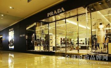 Prada上半年净利润暴跌25% 皮具类产品业绩下滑最惨重