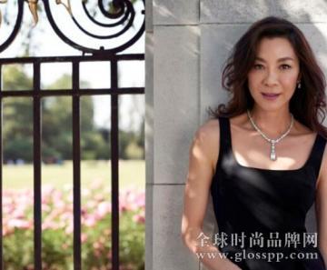 戴比尔斯钻石珠宝携手杨紫琼开启伦敦系列亚洲首秀