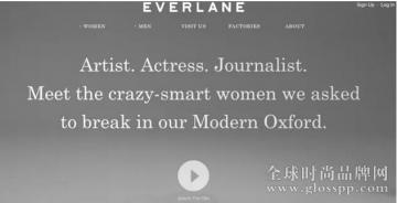 想要看起来聪明吗?Everlane的牛津鞋也许适合你