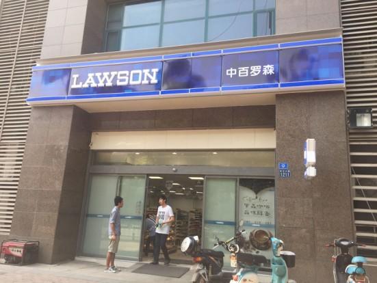 武汉便利店的曲折发展史:为何缺少全家 7-11?