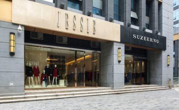 服装专卖店的店面怎么才能营造好气氛?