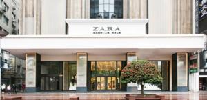 国际大牌们遗忘的新西兰 终于盼来了快时尚品牌Zara