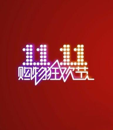 """今年天猫双11直播特别推出""""疯狂boss""""栏目"""