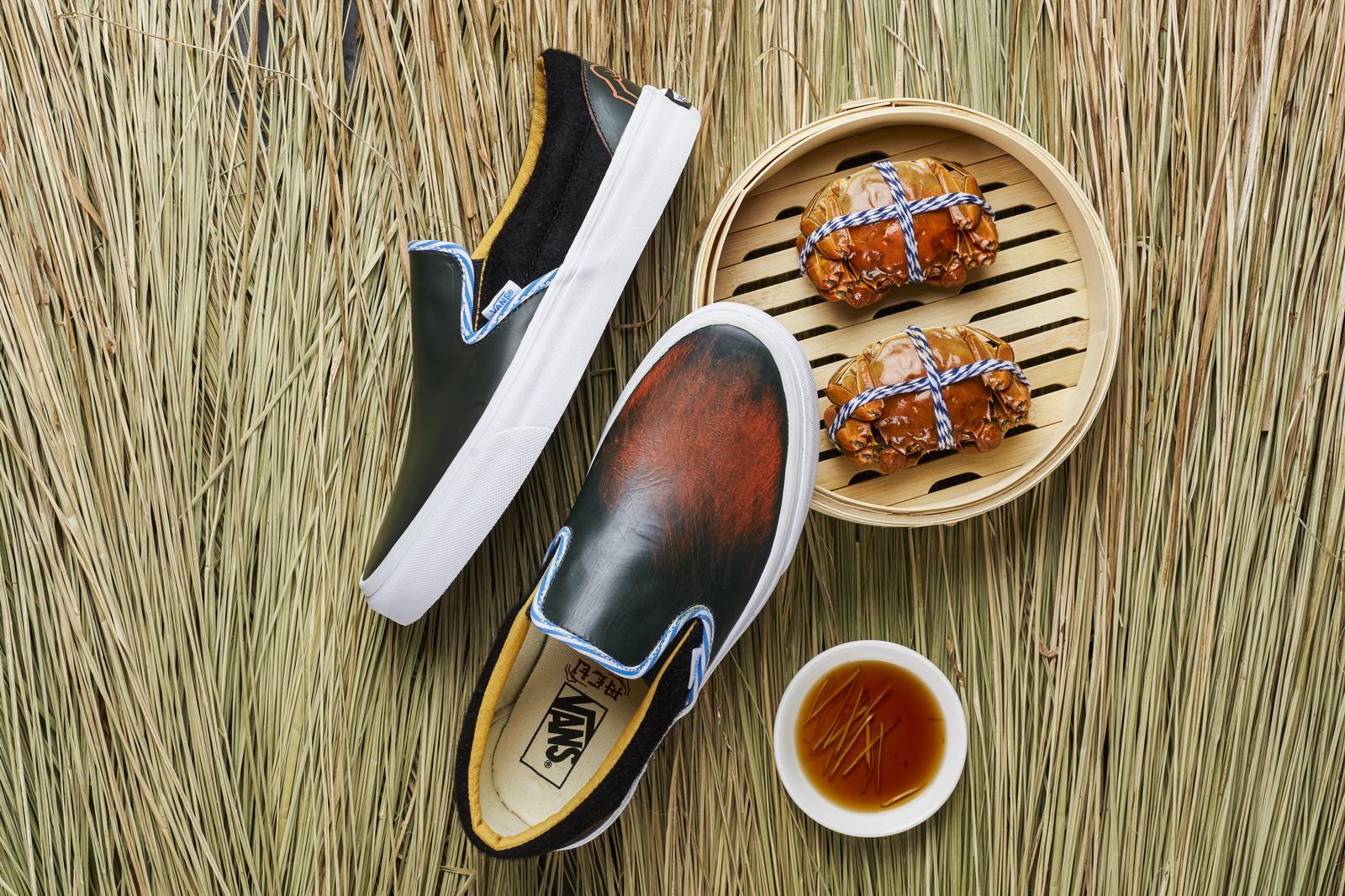 """Vans 2016 """"Shanghai Classics / 上海经典""""联名系列鞋发布"""