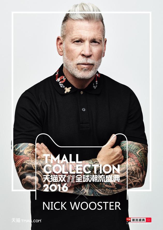 天猫双11全球潮流盛典首度对外公布品牌阵容