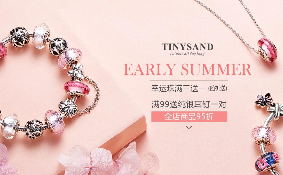TINYSAND时尚饰品加盟