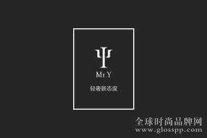 Mr.Y轻奢新态度发布Y3强效美白声波牙刷