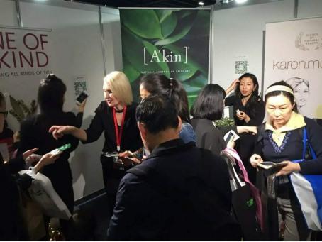 澳中跨境电商峰会,助力Akin拓展中国市场