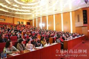 稳健医疗全棉时代北京站会员讲座 教您如何影响宝宝的行为发展