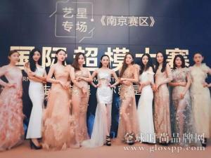Yestar|南京艺星PicoSure蜂巢皮秒超模美肤仪器