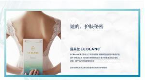 补水保湿面膜排行榜 - 韩国LEBLANC露芙兰面膜为你的皮肤注入水能量