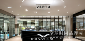 北京vertu纬图手机维修中心
