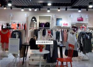 加盟中国服装品牌网让财富实现更加轻巧