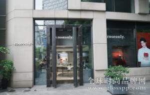 roseonly上海新天地朗庭店重装升级 用玫瑰见证爱的永恒
