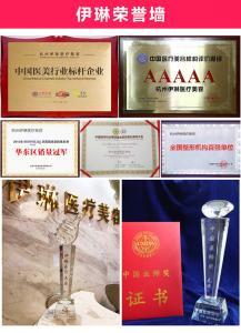 杭州伊琳医疗美容 医生服务态度好专业性强