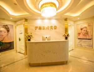 杭州伊琳医疗美容 打造整形新时代