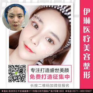 杭州伊琳医疗美容做假体隆鼻好吗?伊琳医疗美容帮你提升鼻格