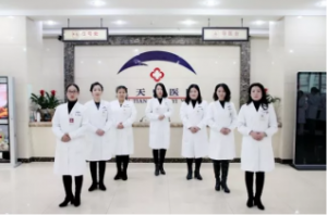 石家庄蓝天中医院便捷的就医流程,造福百姓!