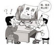 北京开阳医院怎么样   强直康复大揭秘