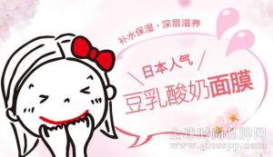 日本超人气豆乳面膜,国内众多网红大力推荐
