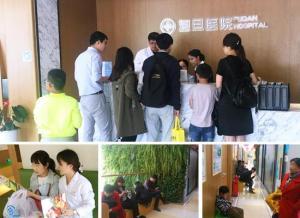 """杭州复旦儿童医院""""国际儿科名医联合会诊""""--为孩子保驾护航"""