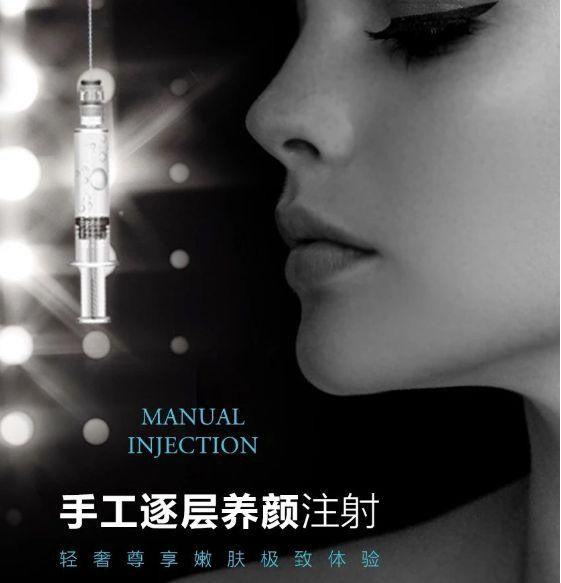 北京伊美尔菲洛嘉水光针价格高吗?信赖我是美的开始
