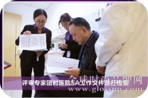 杭州美莱医疗美容医院被中整协评为5A医美医院