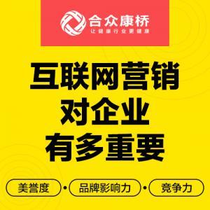 北京合众康桥品牌营销是什么