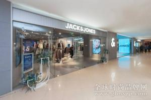 杰克琼斯全新北欧风旗舰店盛大开幕