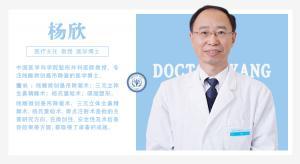 北京八大处整形杨欣:微创悬吊除皱为什么可以对抗皮肤松弛?