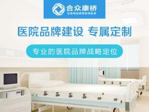 北京合众康桥公司网络营销的四大形式