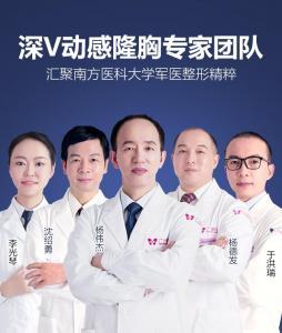韩妃深V动感隆胸专家团队,赋予女人性感弧度之美