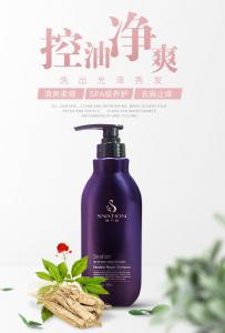 施乃新角蛋白修护洗发水,油头必Buy,洗出健康秀发