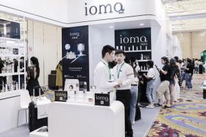 ioma艾欧码携手淘美妆盛会,以科技之钥解锁美肌密码