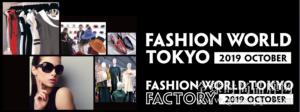 日本规模最大时尚产业商贸展——FASHION WORLD TOKYO10周年庆!